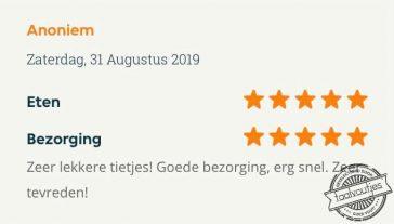 Nieuwe vleeswaren bij Thuisbezorgd.nl.
