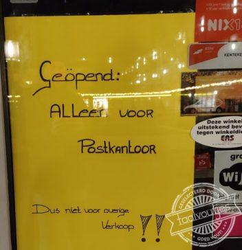 Ikea begint nieuwe business.