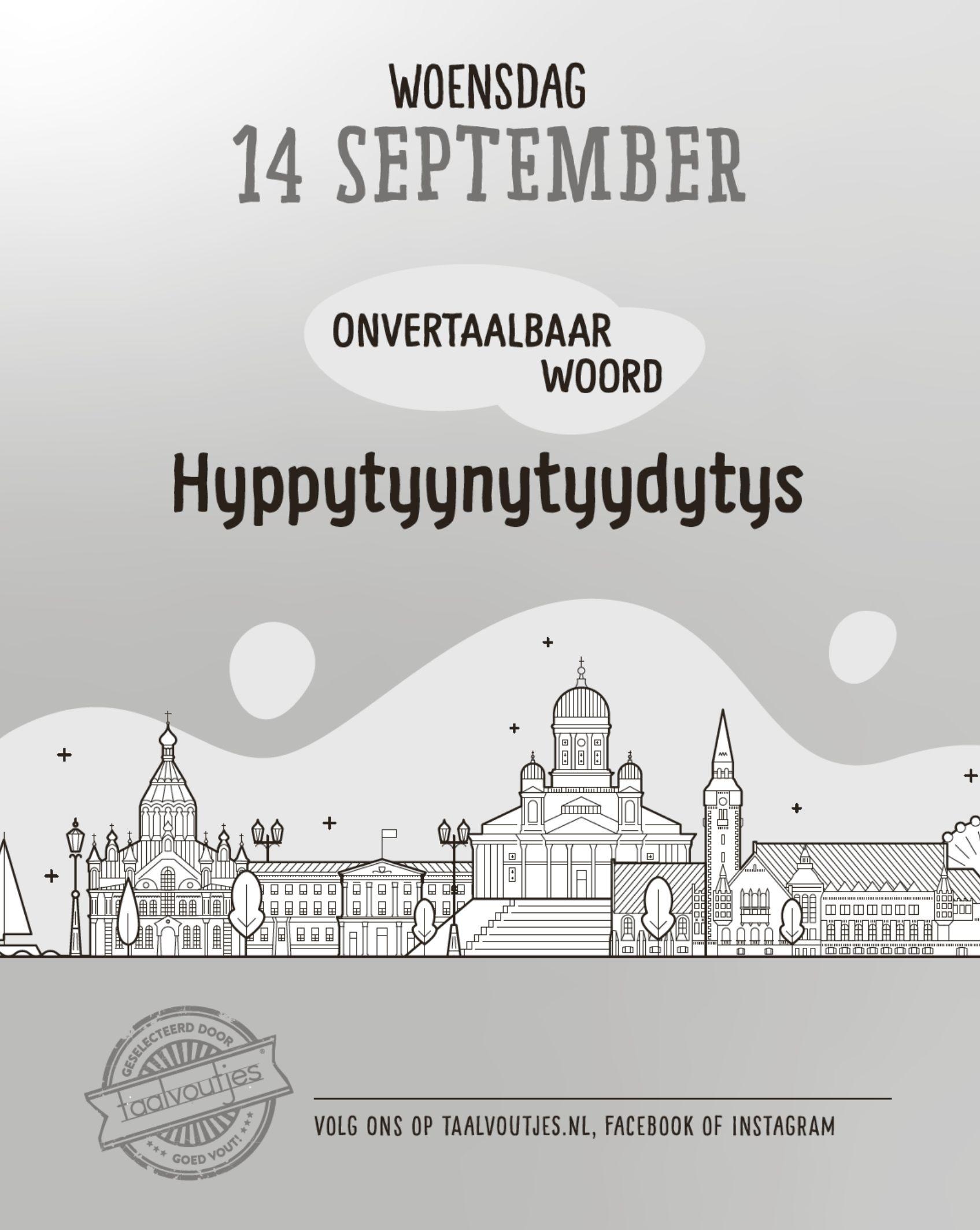 Taalvoutjes-scheurkalender 2022 - onvertaalbaar woord